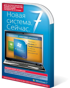 Microsoft Windows Anytime Upgrade (WAU) Windows 7 Home Premium to Windows 7 Professional