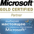 Microsoft Core CAL (Client Access License)